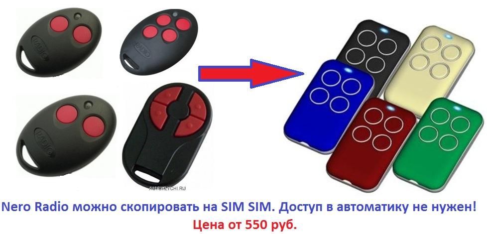 https://autoklychi.ru/product_3080.html